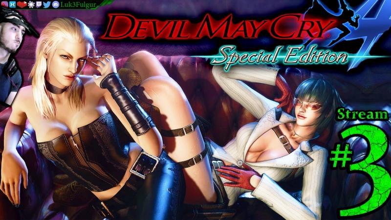 Devil May Cry 4 HD 👺TrishLady🎭PRO⚔️🌹All DLC💸PC💻Max Gfx✨3rd🎋