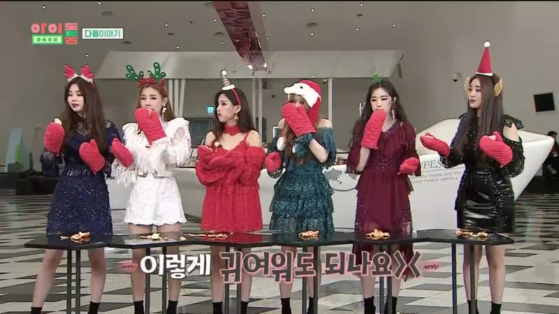 181218.G_I_DLE @Idol Room's Preview