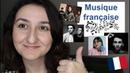 La musique française que j'aime bien Моя любимая французская музыка