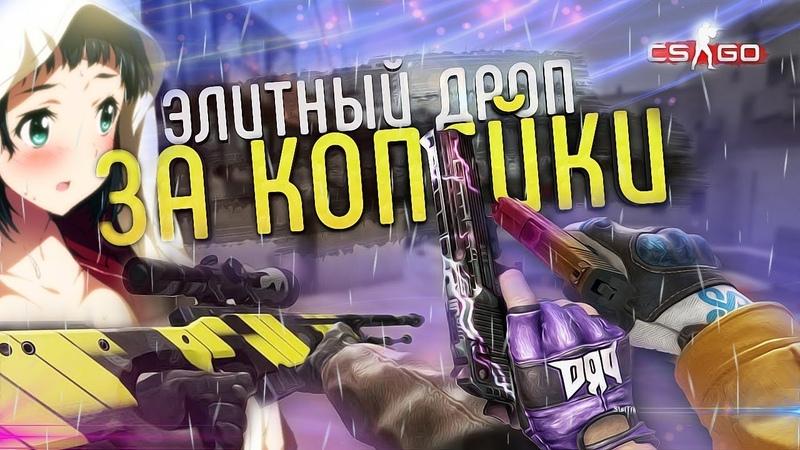 ВЫВЕЛ 30 К ИЗ CS GO?!   ПОДНИМАЕМ ИНВЕНТАРЬ   ПРОВЕРКА САЙТА GameSell24.ru