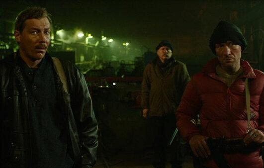 Видео к фильму «Завод» (2018): Трейлер