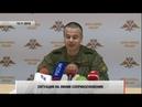 Даниил Безсонов о ситуации в ДНР на 10.11.18. Актуально