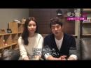 Love Lies 2016『愛を歌う花』ハン・ヒョジュ&ユ・ヨンソクメッセージ+歌唱シーン特別映像