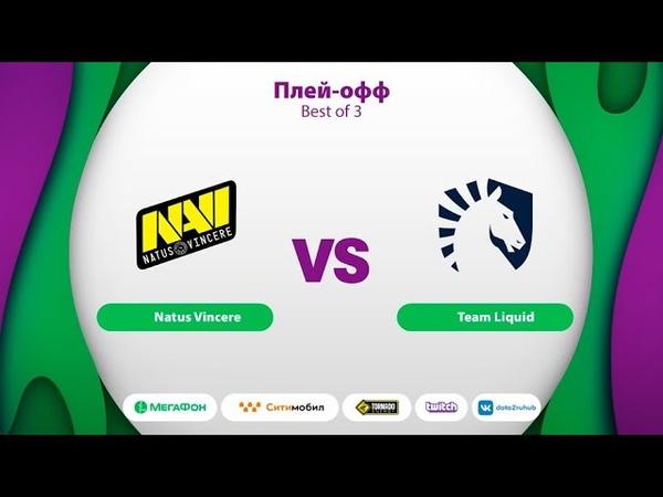 Natus Vincere vs Team Liquid , MegaFon Winter Clash, bo3, game 1 [Lost Eiritel]