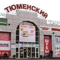Логотип Торговый комплекс Тюменский