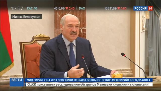 Новости на Россия 24 • Лукашенко сделал свои замечания по поводу СНГ