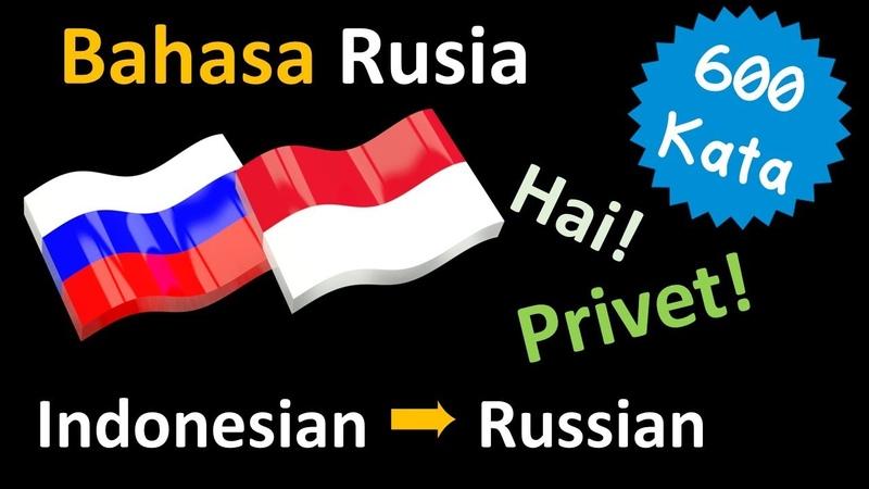 Belajar Bahasa Rusia | Kosa kata Frase dan tatabahasa | Bahasa Indonesia