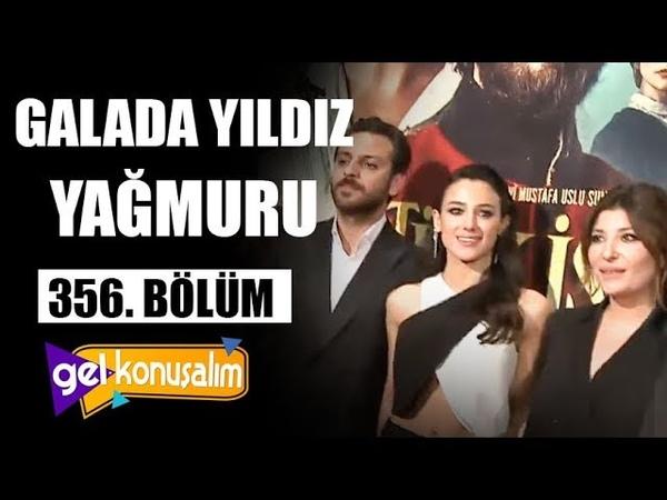 Türk İşi Dondurma Filminin Galası Erkan Kolcak
