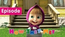 Masha and The Bear How they met Episode 1