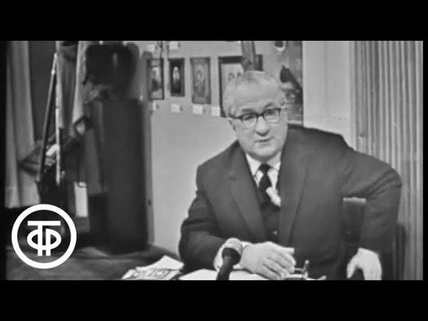 Ираклий Андроников Портреты неизвестных 1970