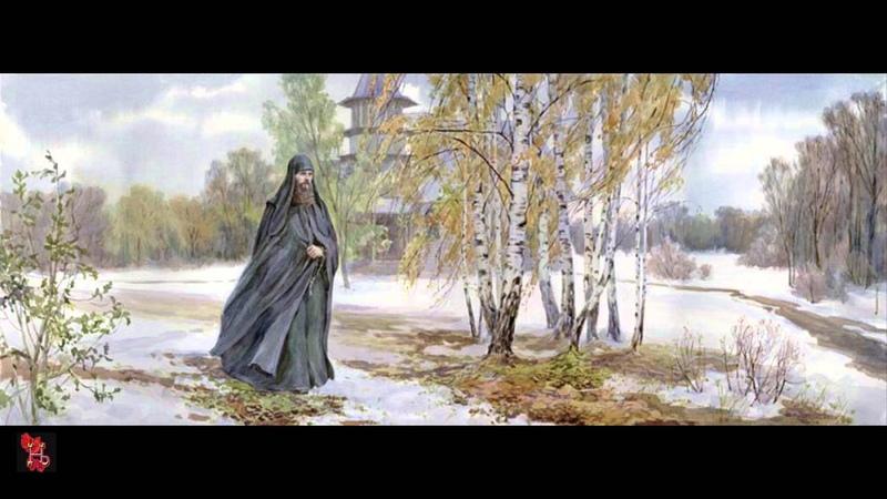 На реках Вавилонских иеромонах Роман Матюшин