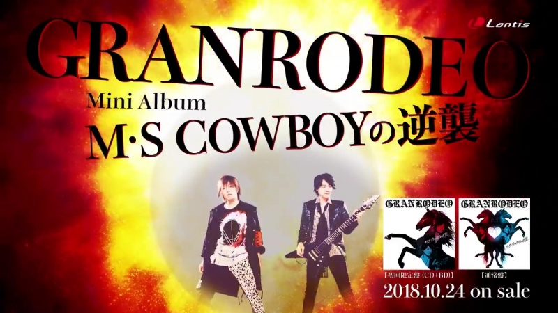GRANRODEO M・S COWBOY Music Clip