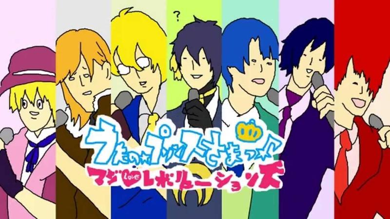 【PARODY】(English Subs) Uta no Prince-Sama Maji Love Revolutions 『マジLOVEレボリューションズ』をwwwウザさMAXで歌ってみたった