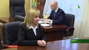 Губернатор Александр Богомаз провёл личный приём граждан 22 03 19