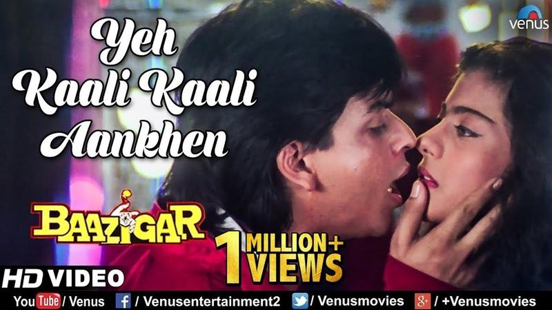 Yeh Kaali Kaali Aankhen | Baazigar | Shahrukh Khan Kajol | HD VIDEO | 90s Bollywood Hindi Song