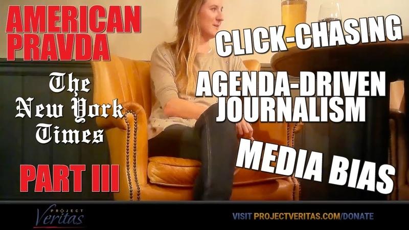 American Pravda NYT Part III Senior Homepage Editor Reveals Biased Political Agenda at NYT