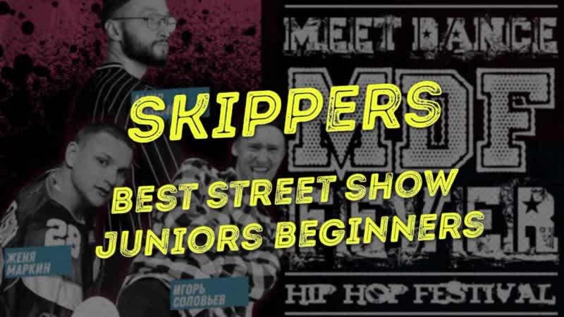 Best street show Juniors beginners - Skippers