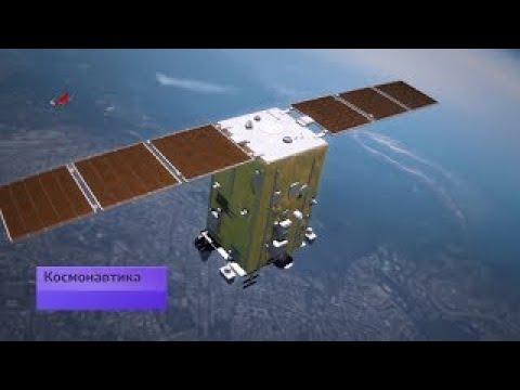 Прибытие КА «Аист-2Д»