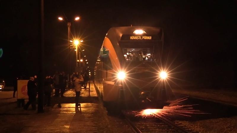 Прощай Пярнуский поезд! / Farewell Pärnu train!