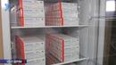 Продолжается вакцинация против гриппа