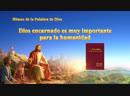 La canción cristiana más hermosa | Dios encarnado es muy importante para la humanidad