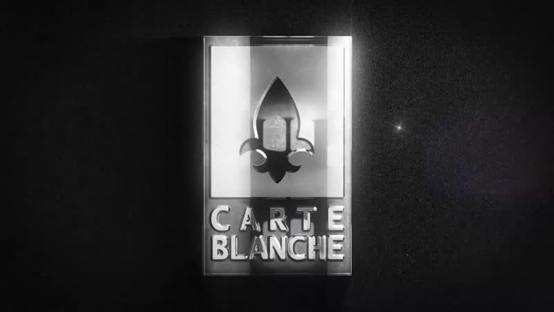 Планетарий №1. Подготовка мероприятия от Carte Blanche Catering