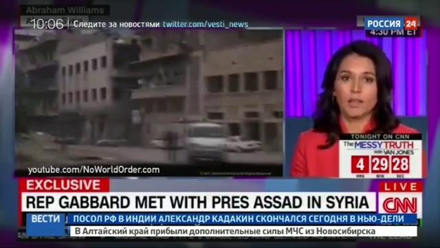 Новости на Россия 24 • Член конгресса США рассказала о встрече с Башаром Асадом