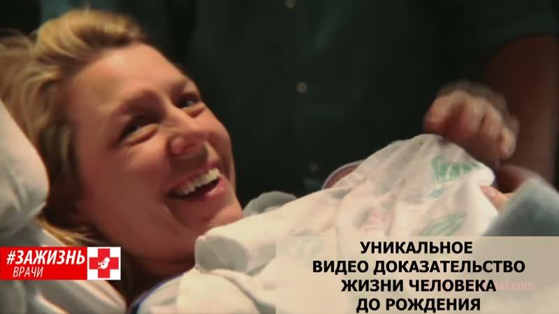 Лазарева Наталья Ивановна, заведующая женской консультации №4, г. Калуга