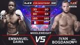 Эммануэль Дава vs Иван Богданов, M-1 Challenge 98