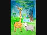 Жирафик и бегемотик!!!)