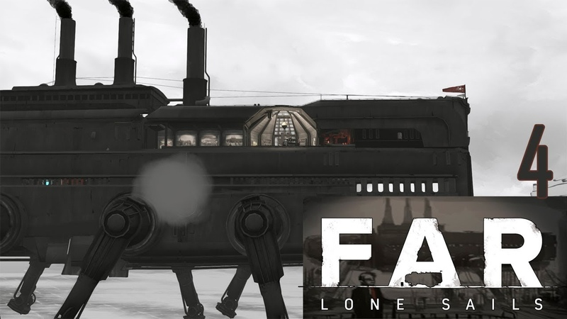 FAR - Lone Sails | Душевно | 4