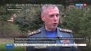 Новости на Россия 24 • Сводки из Приморья: большая вода уходит