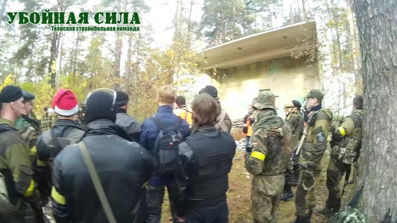Братковск2 Закрытие ТСК 2018