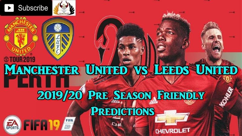 Manchester United vs Leeds United | 2019-20 pre-season Friendly | Predictions FIFA 19