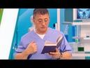 Доктор Мясников: Какие книги продлевают жизнь