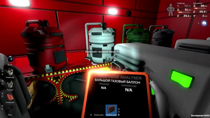 Stationeers обзор game ГАЙД 16 ► ФИЛЬТРАЦИЯ ГАЗОВ ► фильтры и очистка воздуха на базе