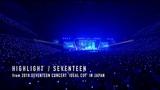 TEASERSEVENTEEN - HIGHLIGHT (from DVD&ampBlu-ray