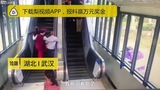 Usher helps two elderly people on the escalator
