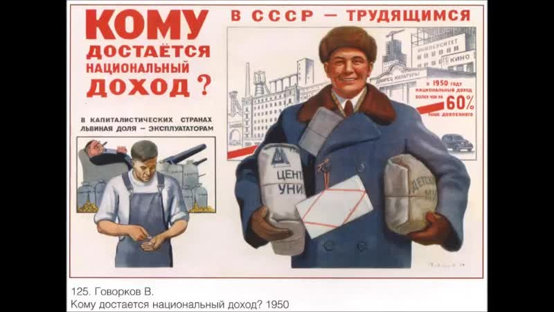 За что арестовывали при Сталине