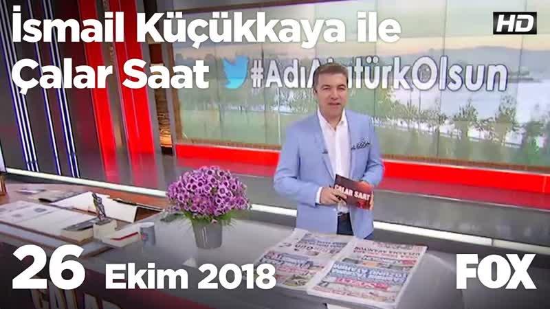 Çalar Saat 26 Ekim 2018-07