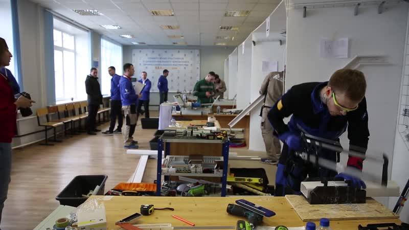 Второй этап чемпионата REASkills-2019 (Нововоронеж)