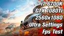 Forza Horizon 4 Demo i7 6700k Gtx 1080 Ti 21 9 2560x1080 Ultra Settings FPS TEST