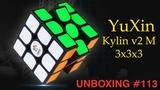 Unboxing №113 YuXin Kylin v2 M 3x3x3 Magnetic Cube