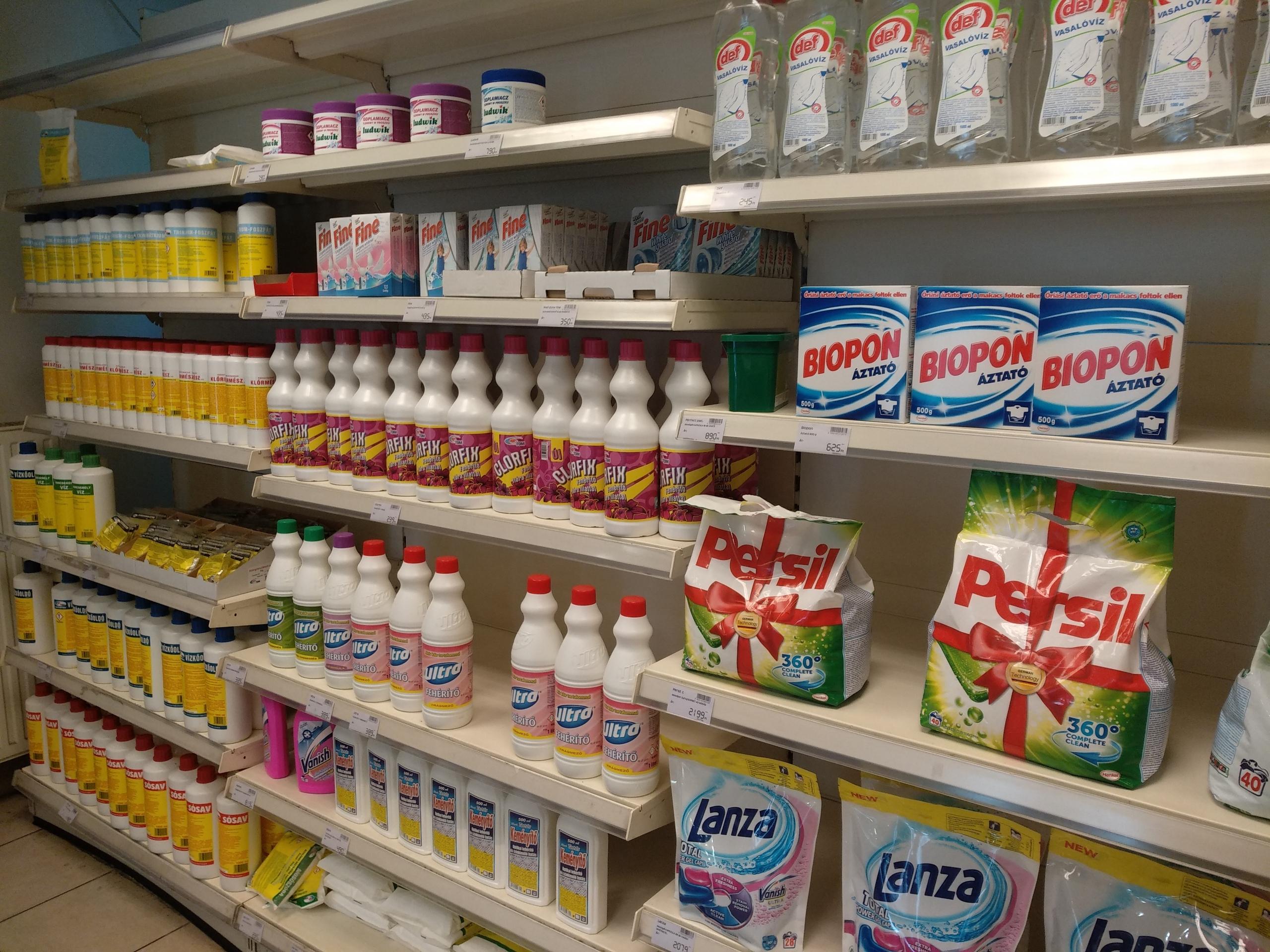 """""""Все по ... """": магазины низких цен в Будапеште"""