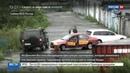 Новости на Россия 24 • На Дальнем Востоке ликвидирована банда черных оружейников