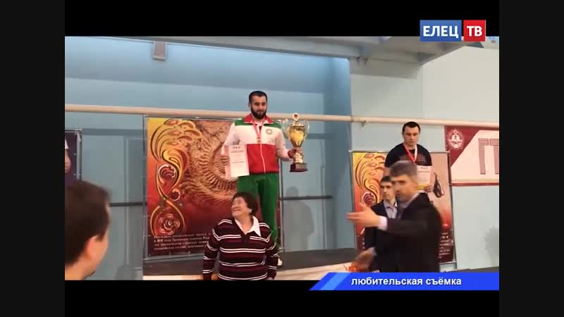 Представитель елецкого «Спартака» Мовсар Сулейманов установил рекорд России в по