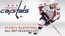 Evgeny Kuznetsov ( 92) All 27 Goals of the 2017-18 NHL Season
