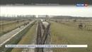 Новости на Россия 24 Дуда заявил что польских лагерей смерти не было