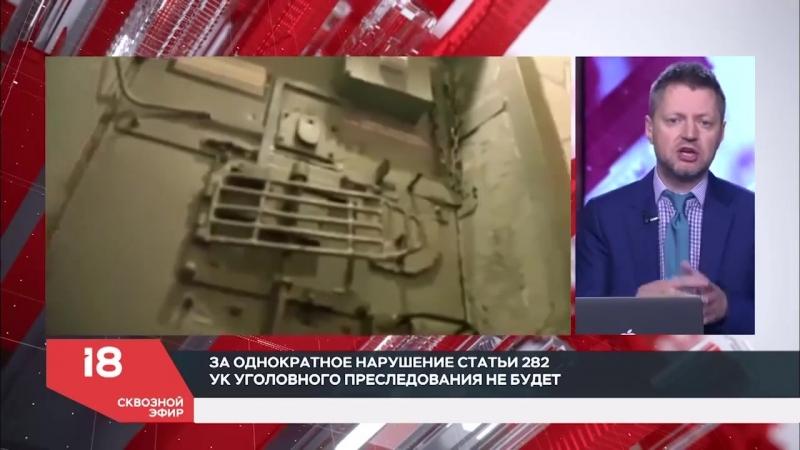Поправки Путина к уголовной статье об экстремизме, Дворкович во главе ФИДЕ и Мелания Трамп в Африке