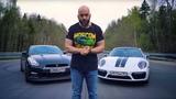 920HP Nissan GT-R VS 715HP Porsche 911. Stunt Champ